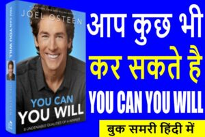 YOU CAN YOU WIL