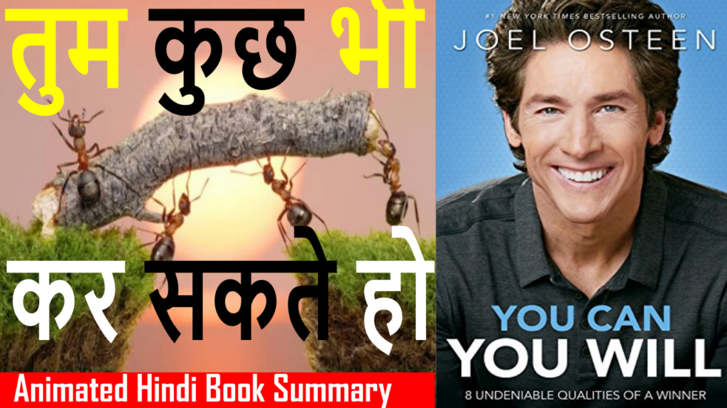 You-Can-You-Will-Book-Summary-in-Hindi-by-Joel-Osteen