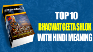 Top-10-Bhagwat-Geeta-Shlok-in-Hindi