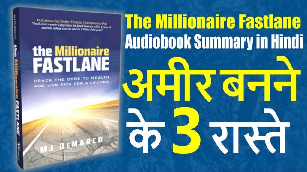 The Millionaire Fastlane Hindi Book Summary
