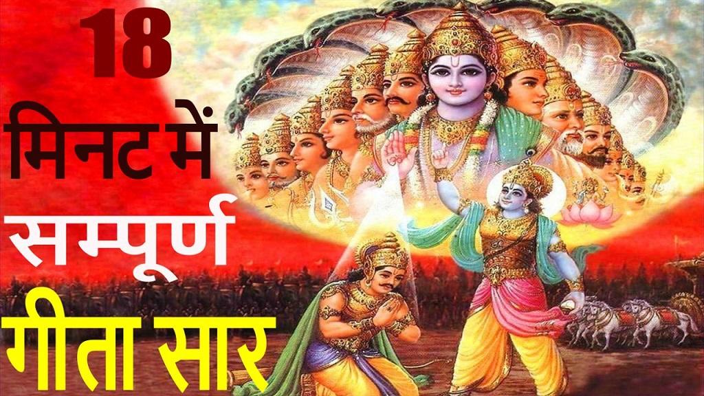 bhagwan-shri-krishna-ke-anmol-vachan