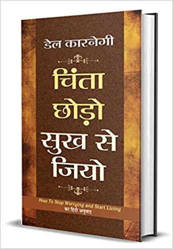 Chinta Chhodo Sukh Se Jiyo