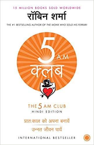 The 5 AM Club (Hindi)