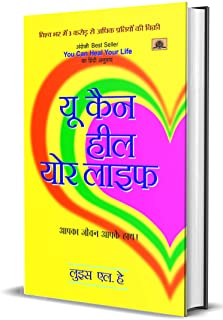 you can heal your life in hindi
